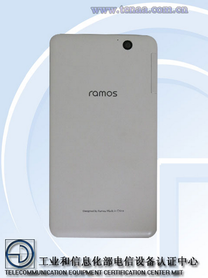 Ramos-Q7-7-inch-Windows-Phone-tablet-is-certified-by-TENAA