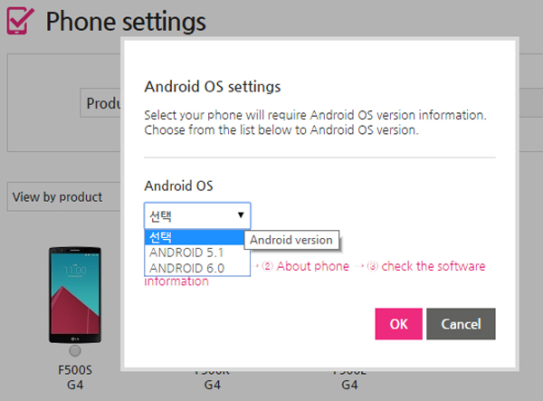 android_6.0_marshmallow_lg_g4_g3_02
