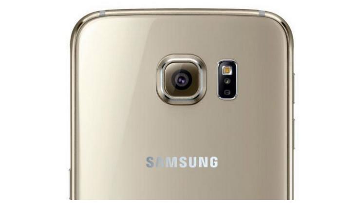 Samsung está trabajando en la tecnología de doble cámara