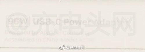 El cargador de 96 vatios se filtró en Weibo