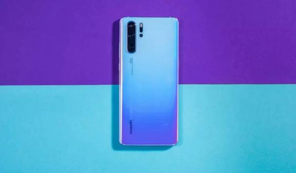Huawei Y - Android 10 y EMUI 10