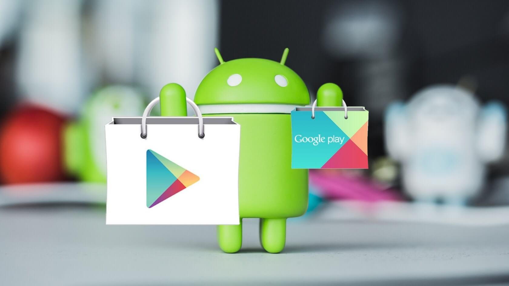 ¡Increible! La Google Play Store permitirá compartir apps a tus amigos