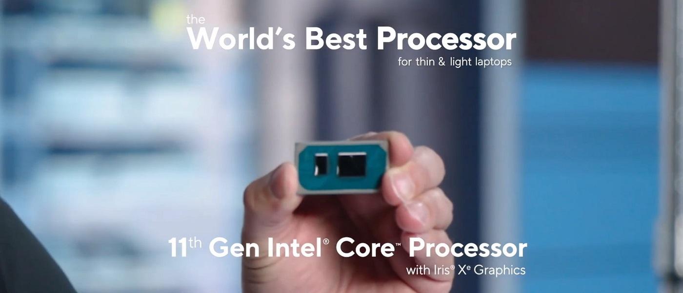 Intel presenta su nuevo procesador