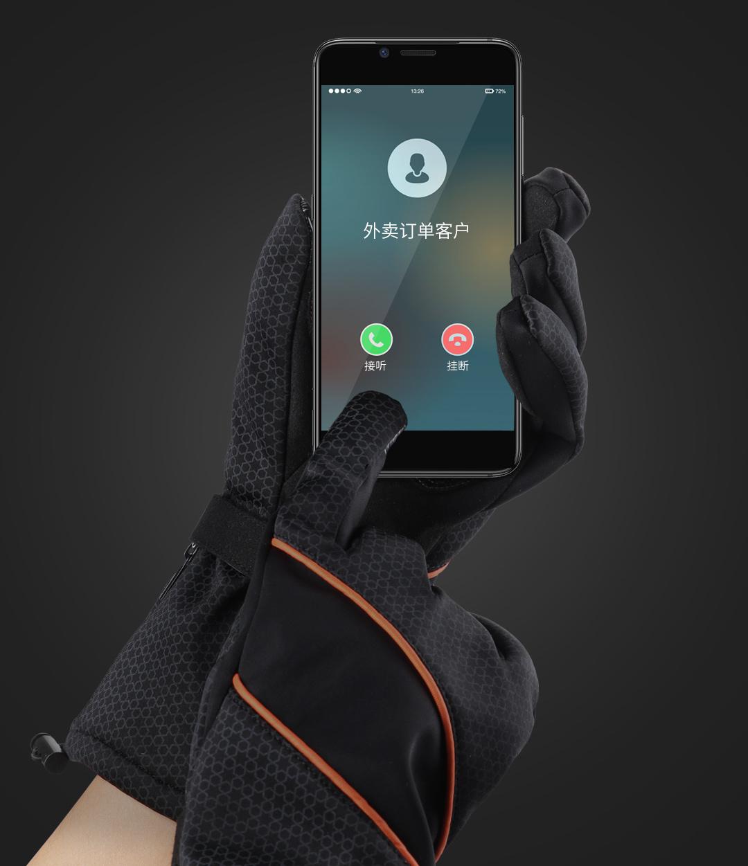 ¡Sorprendente¡ PMA nos trae unos guantes con calefacción perfectos para el invierno