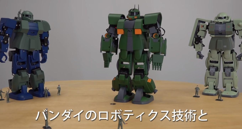 ¡Increíble! Robot Gundam puede ser controlado por la mente