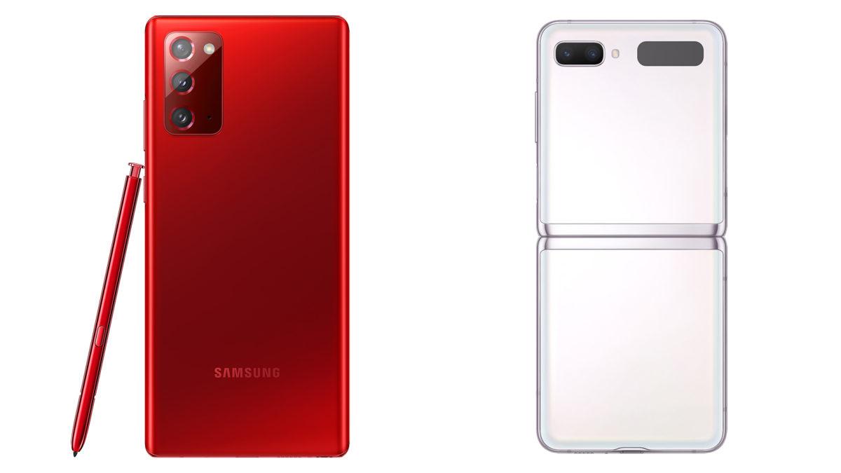 Samsung saca edición especial de sus modelos Galaxy Note 20 y Z Flip 5G